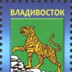 Sellos: ⚡ DISCOUNT RUSSIA 2010 COAT OF ARMS OF VLADIVOSTOK MNH - COATS OF ARMS. Lote 253859410