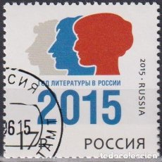 Sellos: ⚡ DISCOUNT RUSSIA 2015 NATIONAL YEAR OF LITERATURE U - POETS, LITERATURE. Lote 253859625