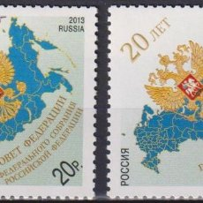 Sellos: ⚡ DISCOUNT RUSSIA 2014 THE STATE DUMA AND FEDERATION COUNCIL OF RUSSIA MNH - CARDS, COATS OF. Lote 253859670