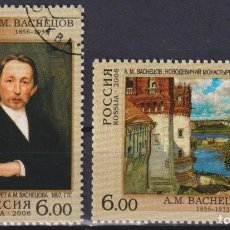 Sellos: ⚡ DISCOUNT RUSSIA 2006 THE 150TH BIRTH ANNIVERSARY OF A. M. VASNETSOV U - ARTISTS. Lote 253859685