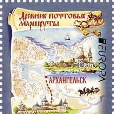 Sellos: ⚡ DISCOUNT RUSSIA 2020 EUROPA STAMP - ANCIENT POSTAL ROUTES MNH - POST OFFICE, POST SERVICES. Lote 253859740