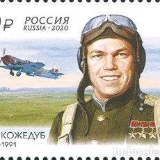 Sellos: ⚡ DISCOUNT RUSSIA 2020 THE 100TH ANNIVERSARY OF THE BIRTH OF IVAN NIKITOVICH KOZHEDUB MNH -. Lote 253859745