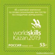 Sellos: ⚡ DISCOUNT RUSSIA 2019 WORLDSKILLS KAZAN MNH - PRODUCTION. Lote 253859780