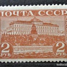 Sellos: RUSIA. Lote 253869310