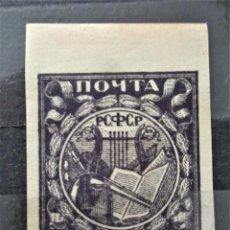 Sellos: RUSIA. Lote 253871910