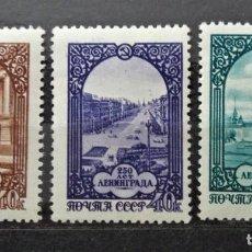 Sellos: RUSIA. Lote 253872185