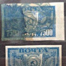 Sellos: RUSIA. Lote 253872840