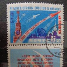 Sellos: RUSIA. Lote 253873465