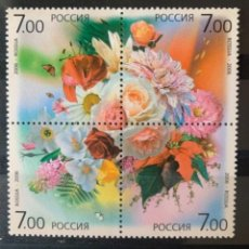 Timbres: RUSIA 4 SELLOS FLORES YVERT 6950-6953 MNH. Lote 254205755