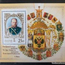 Timbres: RUSIA SELLO BLOQUE 2006 MNH. Lote 254622290