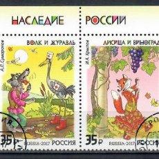 Sellos: ⚡ DISCOUNT RUSSIA 2017 RUSSIAN FABLES - LITERACY HERITAGE OF RUSSIA U - LITERATURE, FAIRY TA. Lote 255658915