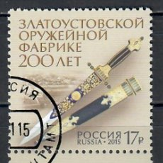 Sellos: ⚡ DISCOUNT RUSSIA 2015 THE 200TH ANNIVERSARY OF ZLATOUST WEAPONS COMPANY U - WEAPON. Lote 255659490