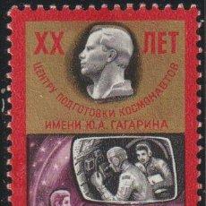 Sellos: RUSIA URSS 1980 SCOTT 4862 SELLO * ESPACIO CENTRO DE ENTRENAMIENTO DE COSMONAUTAS YURI GAGARIN 4991. Lote 256133010