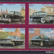 Sellos: ⚡ DISCOUNT RUSSIA 2020 CELEBRATING THE 100TH ANNIVERSARY OF THE SPECIAL PURPOSE GARAGE MNH -. Lote 257577885