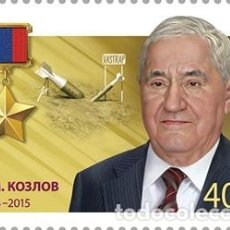 Sellos: ⚡ DISCOUNT RUSSIA 2020 100TH ANNIVERSARY OF THE FOREIGN INTELLIGENCE SERVICE MNH - WEAPON, I. Lote 257577900