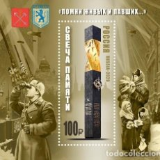 """Sellos: ⚡ DISCOUNT RUSSIA 2020 MEMORIAL """"CANDLE OF MEMORY"""" IN JERUSALEM MNH - MONUMENTS. Lote 257577925"""