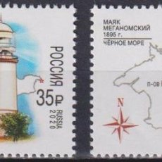 """Sellos: ⚡ DISCOUNT RUSSIA 2020 SERIES """"LIGHTHOUSES OF RUSSIA"""" MNH - LIGHTHOUSES. Lote 257577955"""