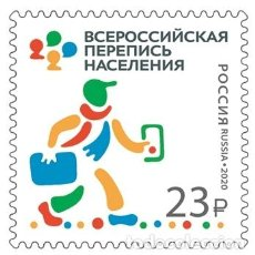 Sellos: ⚡ DISCOUNT RUSSIA 2020 ALL-RUSSIAN POPULATION CENSUS 2020 MNH - PEOPLE. Lote 257577960