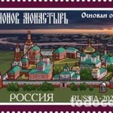 Sellos: ⚡ DISCOUNT RUSSIA 2020 650TH ANNIVERSARY OF THE SIMONOV MONASTERY MNH - RELIGION, MONASTERY. Lote 257577975