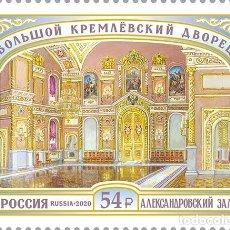 Sellos: ⚡ DISCOUNT RUSSIA 2020 GRAND KREMLIN PALACE. ALEXANDER HALL MNH - ART. Lote 257578005
