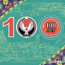 Sellos: ⚡ DISCOUNT RUSSIA 2020 TO THE 100TH ANNIVERSARY OF THE FORMATION OF THE UDMURT REPUBLIC MNH. Lote 257578020
