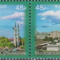 Sellos: ⚡ DISCOUNT RUSSIA 2020 100 YEARS OF DIPLOMATIC RELATIONS BETWEEN THE RUSSIAN FEDERATION AND TU. Lote 257578030