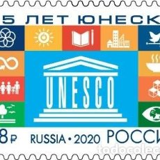 Sellos: ⚡ DISCOUNT RUSSIA 2020 75 YEARS OF THE UNITED NATIONS EDUCATIONAL, SCIENTIFIC AND CULTURAL ORG. Lote 257578045