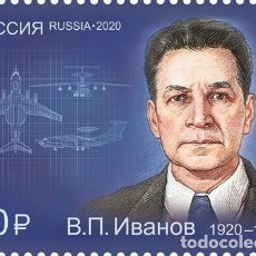 Sellos: ⚡ DISCOUNT RUSSIA 2020 100TH ANNIVERSARY OF THE BIRTH OF V.P. IVANOVA MNH - AIRCRAFT. Lote 257578055