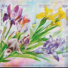Sellos: ⚡ DISCOUNT RUSSIA 2021 IRISES LISTED IN THE RED BOOK MNH - FLOWERS. Lote 257578075