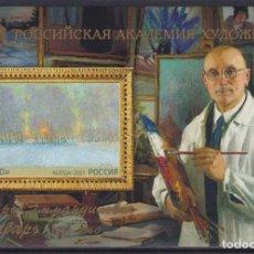 Sellos: ⚡ DISCOUNT RUSSIA 2021 150TH ANNIVERSARY OF THE BIRTH OF I.E. GRABAR MNH - ARTISTS. Lote 257578095