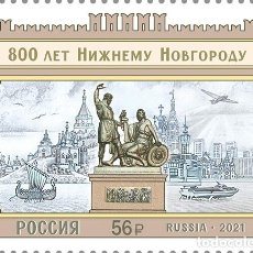 Sellos: ⚡ DISCOUNT RUSSIA 2021 800 YEARS OF NIZHNY NOVGOROD MNH - ARCHITECTURE, MONUMENTS. Lote 257578135