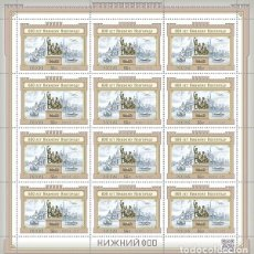 Sellos: ⚡ DISCOUNT RUSSIA 2021 800 YEARS OF NIZHNY NOVGOROD MNH - ARCHITECTURE, MONUMENTS. Lote 257578150