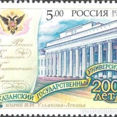 Sellos: ⚡ DISCOUNT RUSSIA 2004 200 YEARS OF KAZAN STATE UNIVERSITY MNH - ARCHITECTURE, EDUCATION. Lote 257578160