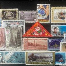 Sellos: LOTE SELLOS RUSIA/URSS. Lote 258037060