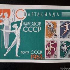 Timbres: URSS (RUSIA) YVERT HB-32 SERIE COMPLETA USADA 1963 DEPORTES. BALONCESTO, CICLISMO...PEDIDO MÍNIMO 3€. Lote 259267645