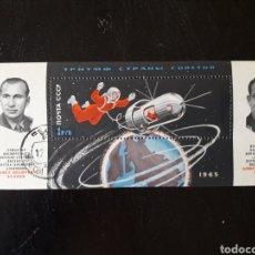 Timbres: URSS (RUSIA) YVERT HB-37 SERIE COMPLETA USADA 1965 ESPACIO VOSKHOD II. PEDIDO MÍNIMO 3€. Lote 259274065