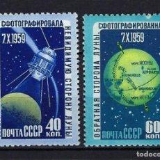 Sellos: 1960 RUSIA-URSS-UNIÓN SOVIÉTICA YVERT 2273/2274 ESPACIO EXTERIOR, LUNA, SATÉLITE MNH** NUEVOS SIN FI. Lote 259961895
