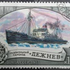 Selos: SELLOS RUSIA. Lote 259988415