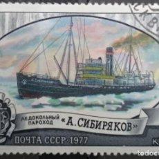 Selos: SELLOS RUSIA. Lote 259988435