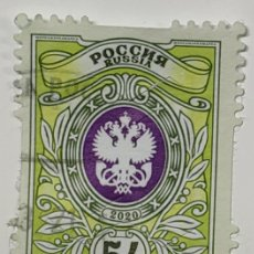 Francobolli: SELLO RUSIA, 54 RUBLOS, 2020. Lote 260430810