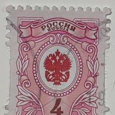 Francobolli: SELLO RUSIA, 4 RUBLOS, 2019. Lote 260430900