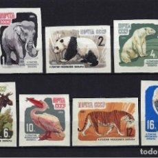 Sellos: 1964 RUSIA-URSS-UNIÓN SOVIÉTICA YVERT 2821/2827 FAUNA ANIMALES ZOO MOSCÚ MNH** NUEVOS SIN DENTAR. Lote 260639820