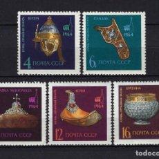 Sellos: 1964 RUSIA-URSS-UNIÓN SOVIÉTICA YVERT 2904/2908 MUSEO DE ARMAS KREMLIN MNH** NUEVOS SIN FIJASELLOS. Lote 260640120