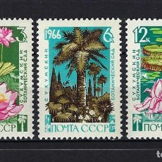 Sellos: 1966 RUSIA-URSS-UNIÓN SOVIÉTICA YVERT 3117/3119 FLORA, JARDÍN BOTÁNICO MNH** NUEVOS SIN FIJASELLOS. Lote 260640705