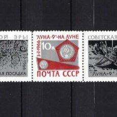 Sellos: 1966 RUSIA-URSS-UNIÓN SOVIÉTICA YVERT 3172/3174 - CONQUISTA DEL ESPACIO - UNIDOS MNH** NUEVOS SIN FI. Lote 260640855