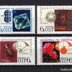 Sellos: 1968 RUSIA-URSS-UNIÓN SOVIÉTICA YVERT 3360/3363 CONGRESOS MNH** NUEVOS SIN FIJASELLOS. Lote 260640935