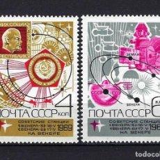 Sellos: 1969 RUSIA-URSS-UNIÓN SOVIÉTICA YVERT 3553/3554 CONQUISTA DEL ESPACIO MNH** NUEVOS SIN FIJASELLOS. Lote 260641010