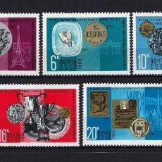 Sellos: 1968 RUSIA-URSS-UNIÓN SOVIÉTICA YVERT 3432/3438 TROFEOS FERIA FILATELIA MNH** NUEVOS SIN FIJASELLOS. Lote 260641140