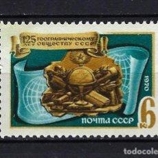 Sellos: 1970 RUSIA-URSS-UNIÓN SOVIÉTICA YVERT 3588 ANIV. SOCIEDAD GEOGRÁFICA MNH** NUEVO SIN FIJASELLOS. Lote 260641200