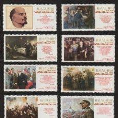 Sellos: 1971 RUSIA-URSS-UNIÓN SOVIÉTICA YVERT 3573/3582 ANIV. NACIMIENTO LENIN MNH** NUEVOS SIN FIJASELLOS. Lote 260641365